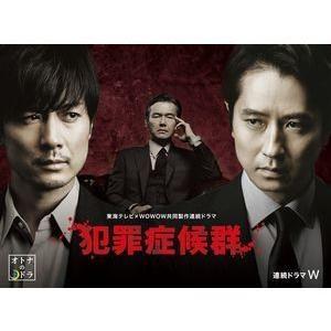 犯罪症候群 DVD-BOX [DVD] guruguru