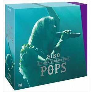 aiko 15th Anniversary Tour「POPS」 [DVD]|guruguru