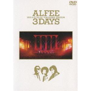 THE ALFEE/ALFEE 1985.8/27/28/29 YOKOHAMA 3DAYS(完全生産限定版) [DVD]|guruguru