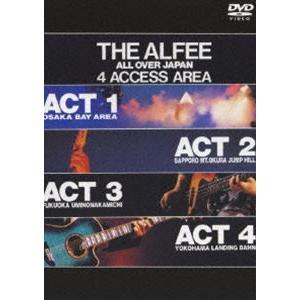THE ALFEE/THE ALFEE ALL OVER JAPAN 4ACCESS AREA 1988(完全生産限定版) [DVD]|guruguru