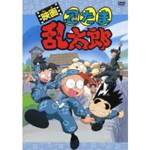 映画 忍たま乱太郎 [DVD]|guruguru
