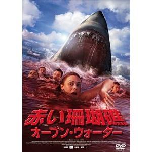 種別:DVD ダミアン・ウォルシュ=ハウリング アンドリュー・トラウキ 解説:獰猛な巨大人喰いザメの...