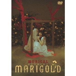ミュージカル『マリーゴールド』 [DVD]|guruguru
