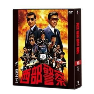 西部警察 40th Anniversary Vol.1 [DVD]|guruguru