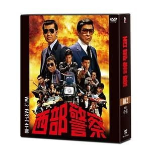 西部警察 40th Anniversary Vol.2 [DVD]|guruguru