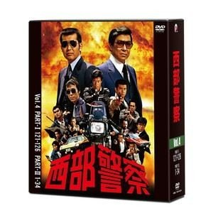 西部警察 40th Anniversary Vol.4 [DVD]|guruguru