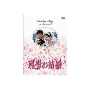 種別:DVD 常盤貴子 解説:1997年1月からTBS系で放送、常盤貴子と竹野内豊の豪華共演が話題を...
