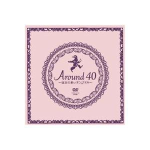 Around40 注文の多いオンナたち DVD-BOX [DVD] guruguru
