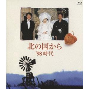 北の国から '98 時代 Blu-ray Disc [Blu-ray]|guruguru