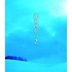 北の国から 2 Blu-ray [Blu-ray]|guruguru