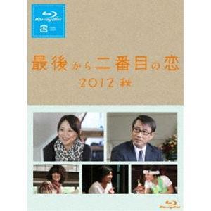 最後から二番目の恋 2012秋 [Blu-ray] guruguru