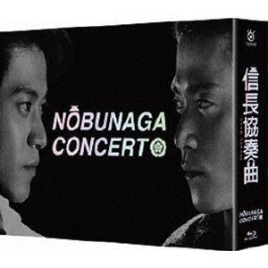 信長協奏曲 Blu-ray BOX Blu-ray