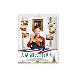 大統領の料理人 [Blu-ray] guruguru