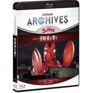 種別:Blu-ray 飯島敏宏 解説:『ULTRAMAN ARCHIVES』は、「ウルトラマンシリー...