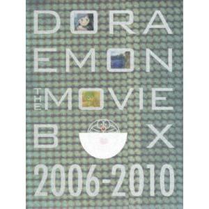 DORAEMON THE MOVIE BOX 2006-2010【ブルーレイ版・初回限定生産商品】 [Blu-ray] guruguru
