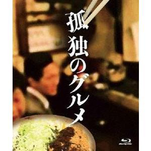 孤独のグルメ Blu-ray BOX [Blu-ray] guruguru