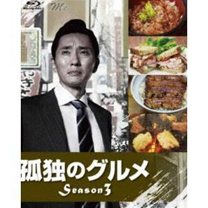 孤独のグルメ Season3 Blu-ray BOX [Blu-ray]|guruguru
