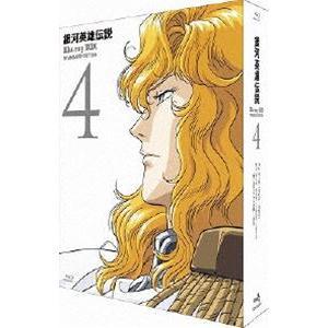 銀河英雄伝説 Blu-ray BOX スタンダードエディション 4 [Blu-ray]