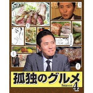 孤独のグルメ Season4 Blu-ray BOX [Blu-ray]|guruguru