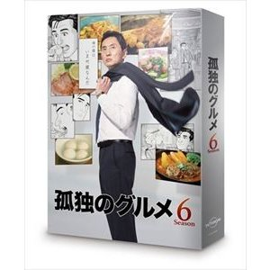 孤独のグルメ Season6 Blu-ray BOX [Blu-ray]|guruguru