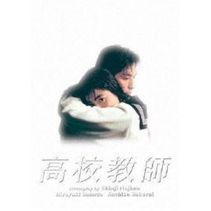 高校教師 Blu-ray BOX(1993年版) [Blu-ray]|guruguru