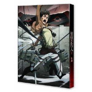 進撃の巨人1 [Blu-ray]|guruguru