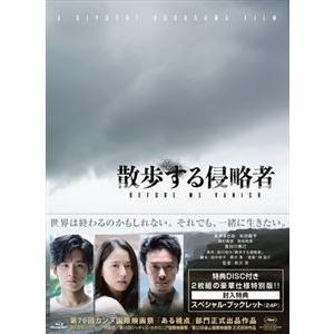 散歩する侵略者 Blu-ray 特別版 [Blu-ray]|guruguru