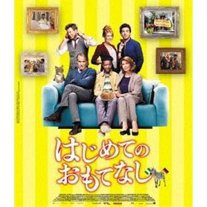 はじめてのおもてなし [Blu-ray]|guruguru