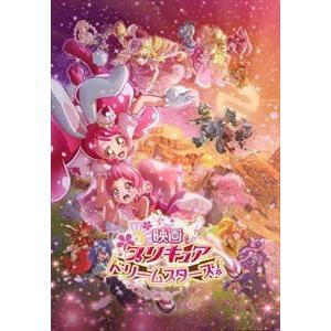 映画プリキュアドリームスターズ!【Blu-ray特装版】 [Blu-ray]|guruguru