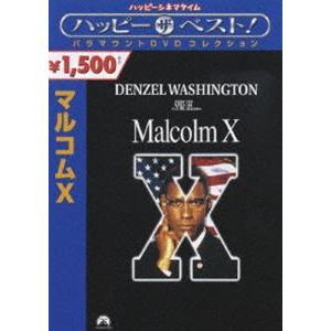 【クリアランス】 種別:DVD デンゼル・ワシントン スパイク・リー 解説:黒人差別を取り上げた作品...