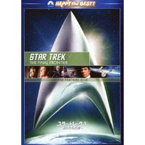 スター・トレックV 新たなる未知へ/リマスター版 スペシャル・コレクターズ・エディション [DVD]|guruguru