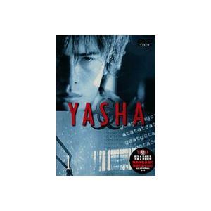 YASHA 夜叉1 [DVD]|guruguru