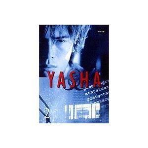 YASHA 夜叉2 [DVD]|guruguru