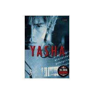 YASHA 夜叉3 [DVD]|guruguru