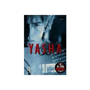 YASHA 夜叉4 [DVD]|guruguru