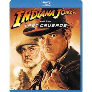 インディ・ジョーンズ 最後の聖戦 [Blu-ray]|guruguru