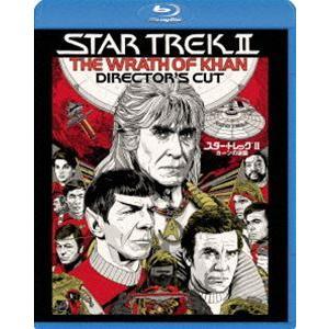 スター・トレックII カーンの逆襲/ディレクターズ・カット版 [Blu-ray]|guruguru