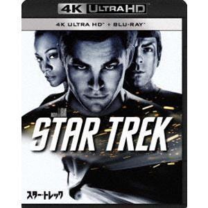 スター・トレック[4K ULTRA HD+Blu-rayセット](4K ULTRA HD Blu-ray) [Ultra HD Blu-ray]|guruguru