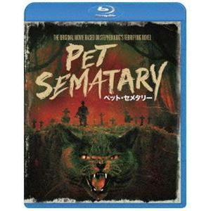 ペット・セメタリー デジタル・リマスター版 [Blu-ray]|guruguru