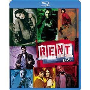 RENT/レント [Blu-ray] guruguru