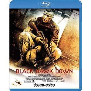 ブラックホーク・ダウン [Blu-ray]