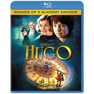 ヒューゴの不思議な発明 [Blu-ray] guruguru