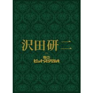 沢田研二 in 夜のヒットスタジオ [DVD]|guruguru