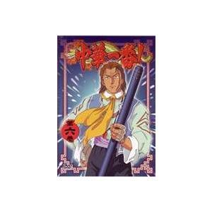 中華一番! 第六巻 [DVD]|guruguru