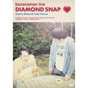 バナナマン/DIAMOND SNAP DVD...