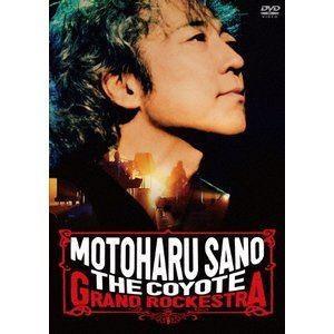 佐野元春 & THE COYOTE GRAND ROCKESTRA - 35TH.ANNIVERSARY TOUR FINAL(通常盤) [DVD]|guruguru
