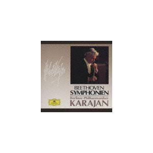 ヘルベルト・フォン・カラヤン / ベートーヴェン: 交響曲全集〜 序曲集 [CD]|guruguru