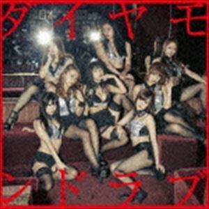 G☆Girls / ダイヤモンドラブ(TYPE-B) [CD]