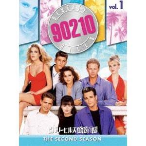 ビバリーヒルズ高校白書 シーズン2 コンプリートBOX Vol.1【4枚組】 [DVD]