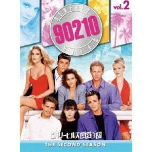 ビバリーヒルズ高校白書 シーズン2 コンプリートBOX Vol.2【4枚組】 [DVD]